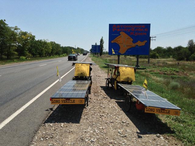 Czech solar team