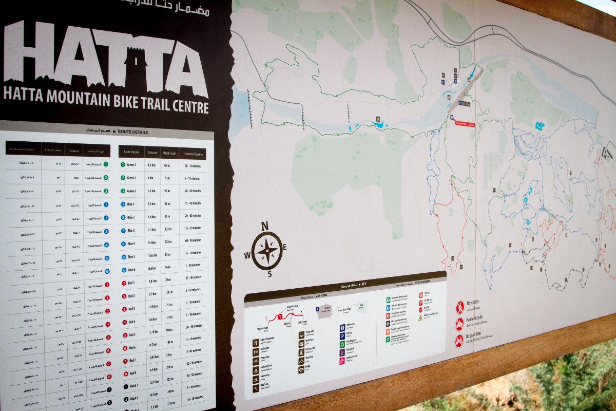 Hatta MTB Trail Centre nabízí vynikající mapové podklady...