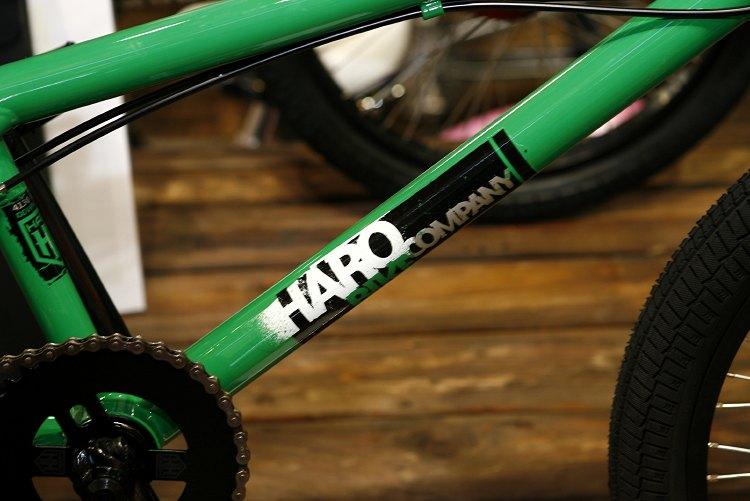 Haro 2007 - Eurobike 06