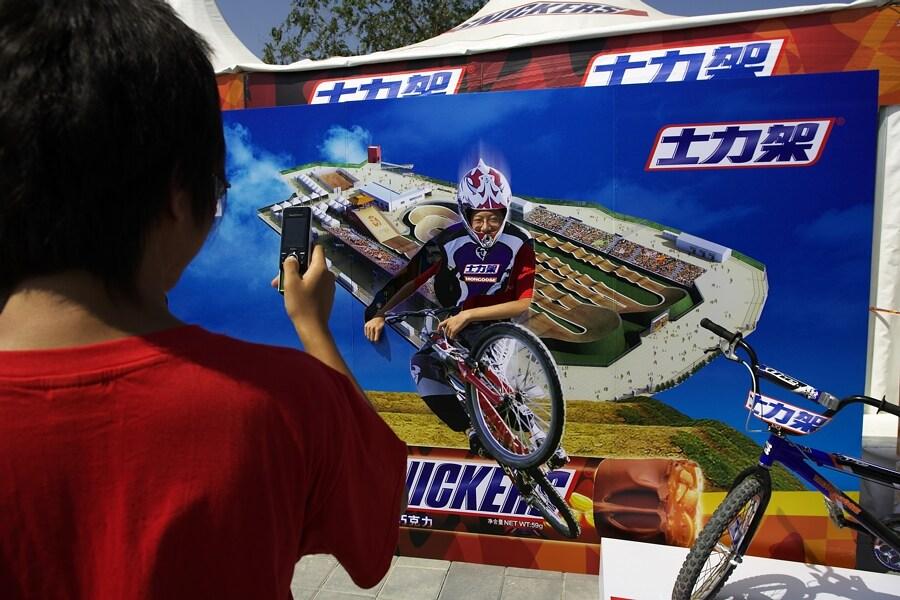 SP UCI BMX Supercross, 20.-21.8. 2007 Peking/��na - ou yes!
