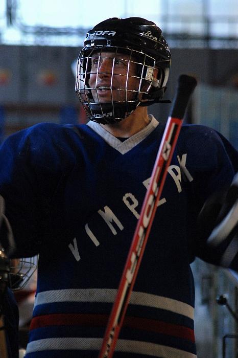 Hokejov� turnaj ve Vimperku 9/12/07 - Vojt�ch Hu��k