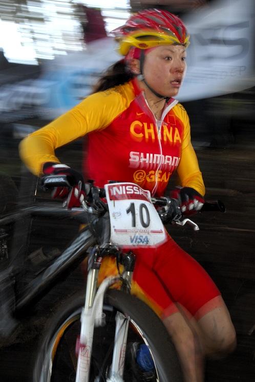 SP XC #1 2008 Houffalize - Jingjing Wang