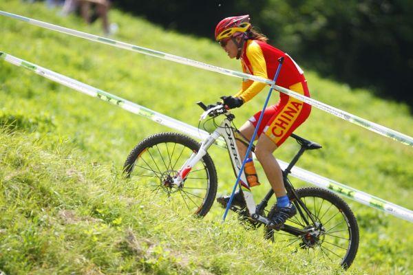 MS MTB 2008 Val di Sole - XC ženy: Číňanky vyhořely