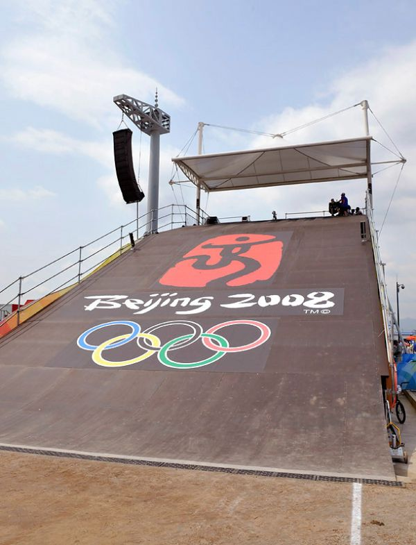 BMX - Olympijské hry - Peking 2008 - startovní rampa , foto: Rob Jones/Canadiancyclist.com