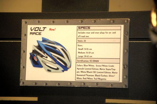 Bell - Eurobike 2008