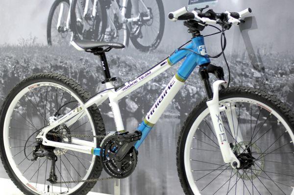 Haibike - Eurobike 2008