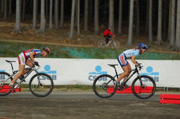 Merida Bike Vysočina '08 - sprint: Jana Valešová a Lucie Veselá