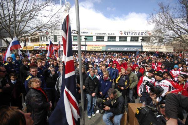 Mistrovství světa MTB 2009, Canberra 1. den - slavnostní zahájení