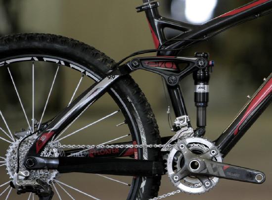 Highend trailbike od Treku