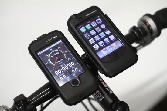 A co vý? Vozíte svůj iPhone na kole ?