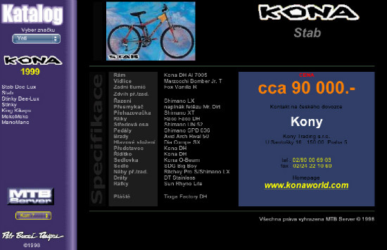 Katalog kol první generace 1999