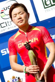 Chengyuan Ren