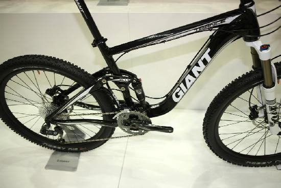 Giant 2012
