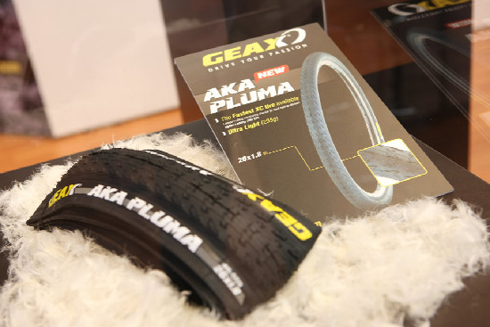 Geax 2012