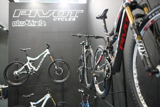 Pivot 2012