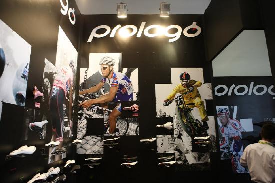 Prologo 2012