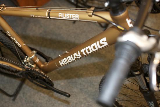 Heavy Tools 2012