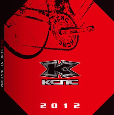 KCNC 2012
