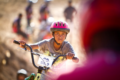 Songo.info BMX Race