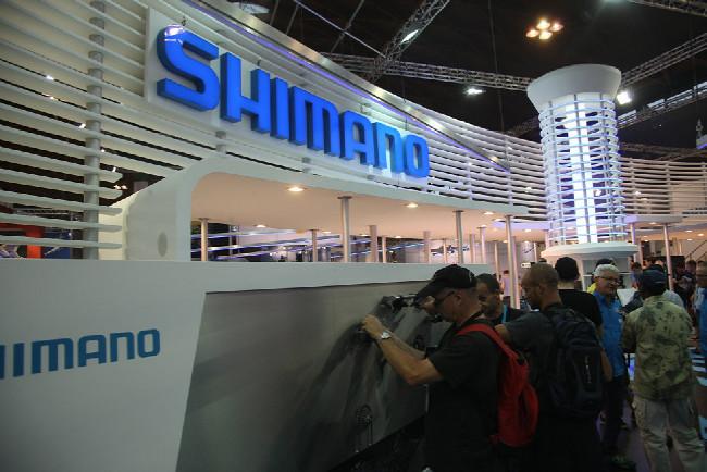 Shimano 2013
