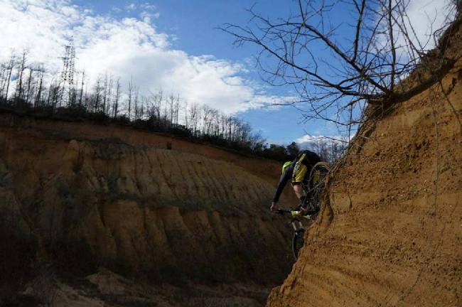 Bikování v Bulharsku