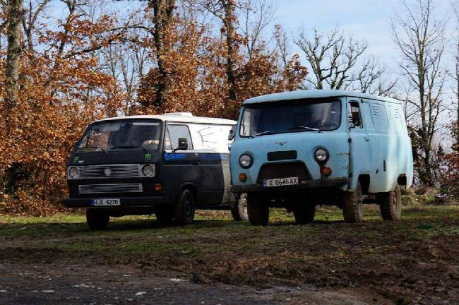 Bulharská konkurence