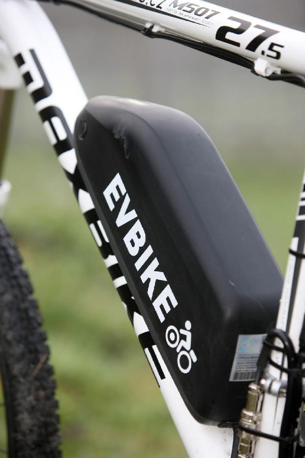 Maxbike EVBike