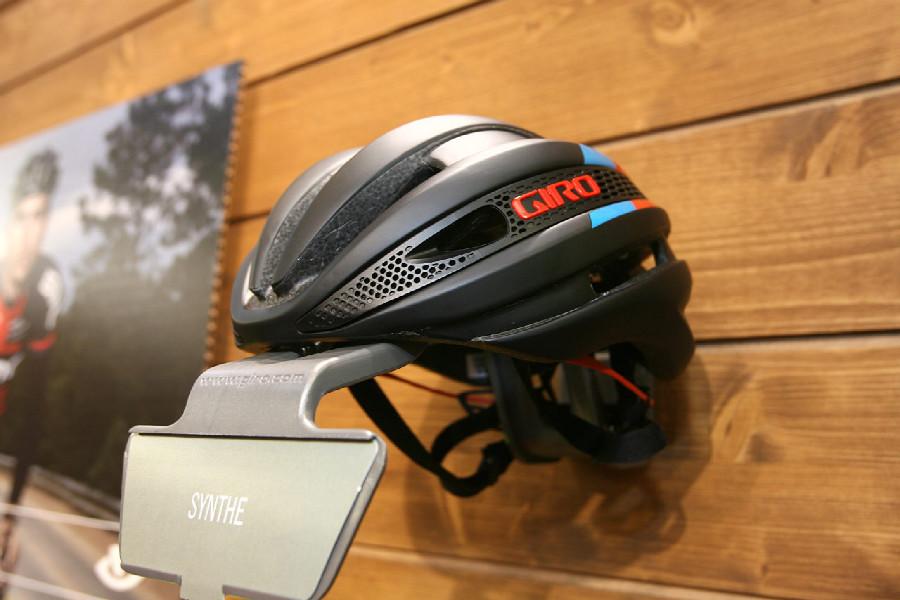 Giro - Eurobike 2014