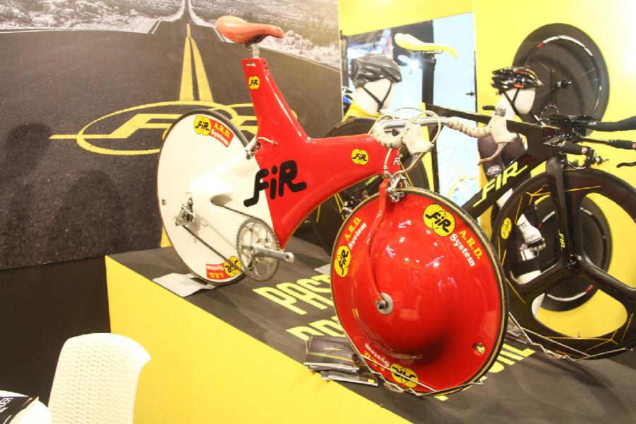 Fir - Eurobike 2014