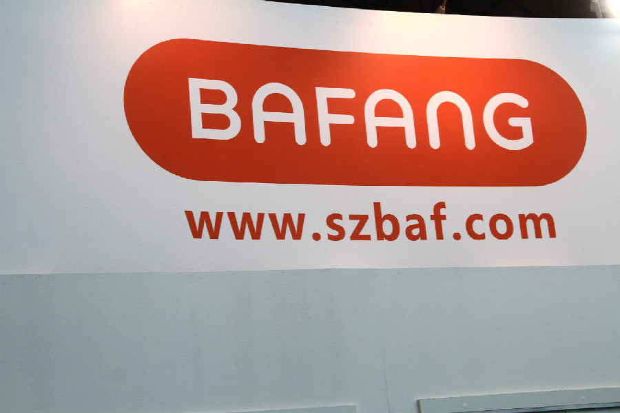 Bafang - Eurobike 2014