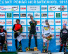 Fotogalerie: �esk� poh�r XCO 2015 - #4 Bed�ichov