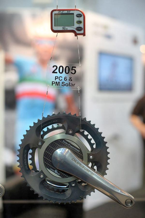 SRM 2016