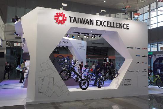 Taipei 2016 pelmel