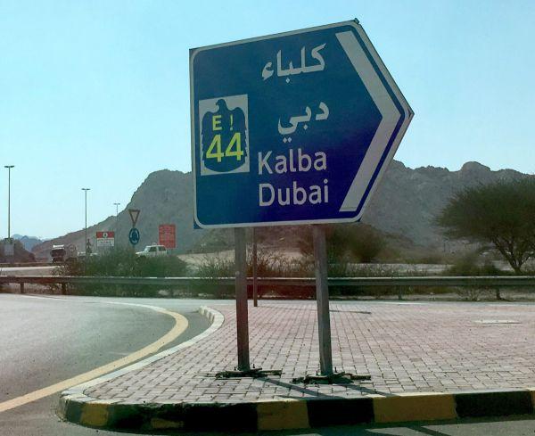 Tuhle značku uvidíte cestou z Hatty několikrát... zdála se mi vtipná :-)