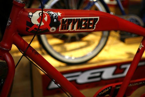 Felt 2007 - Eurobike 06