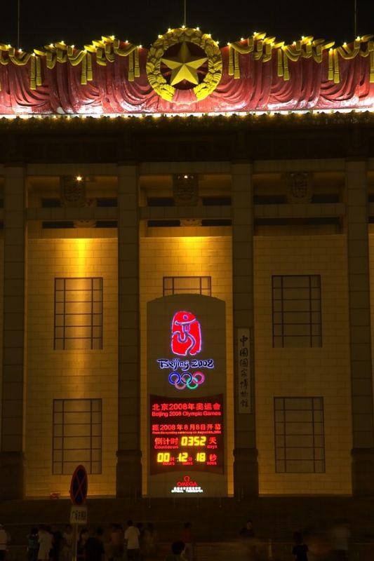 Peking - olympijský okruh MTB 365 dnů do startu - čas začátku OH se pomalu krátí