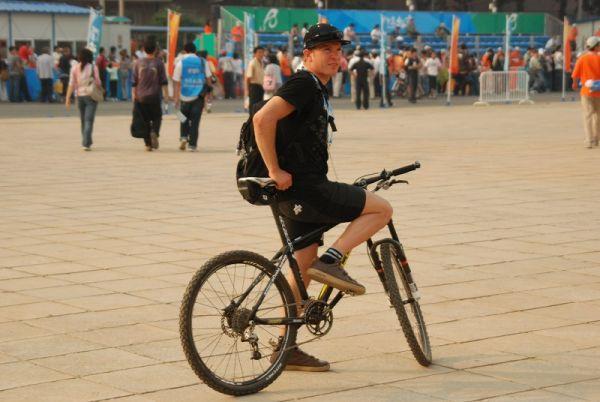 International Invitational MTB Competition - Peking, Čína 22.9. 2007, Florian Vogel, foto: Patrick Dean
