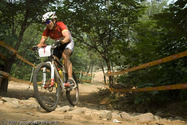 International Invitational MTB Competition - Peking, ��na 22.9. 2007, Sabine Spitz,  foto: Patrick Dean